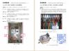 中联重科SC200/200施工升降机典型故障案例汇编(含塔吊说明书完整版)