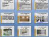 鲁班奖工程细部做法集锦-电气工程,共98页,可编辑
