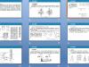 砌筑工程施工施工技术培训PPT课件,共110页,可编辑