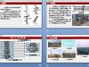 绿城集团-建筑工程基坑工程及土方工程施工控制培训PPT课件,共199页,图文并茂,可编辑