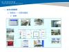 中天-施工现场-安全文明、质量样板标准化做法-100页-图文并茂