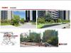 时代地产-绿化标准化产品基本手法及设计指引