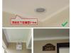 住宅标杆工程标准做法手册(公区篇)