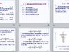 岩土工程深基础之桩基础-技术培训PPT课件-191页