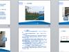 中建-施工现场土建类安全知识-109页培训PPT