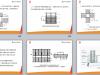 装配式建筑介绍与装配式结构施工工艺及质量控制-PPT培训课件