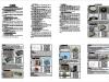 中建八局《工程创优图例与实用指南2.0版》2020年最新版