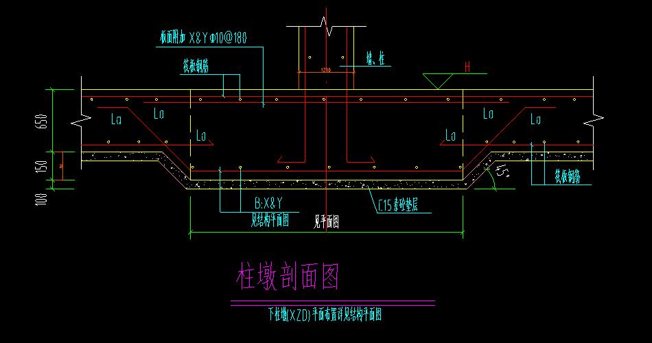 四川,土建,土建算量GTJ2018,四川土建,土建算量GTJ2018,问题:请教这个下柱墩如何建模图解   bxc18-150 BY;16-150