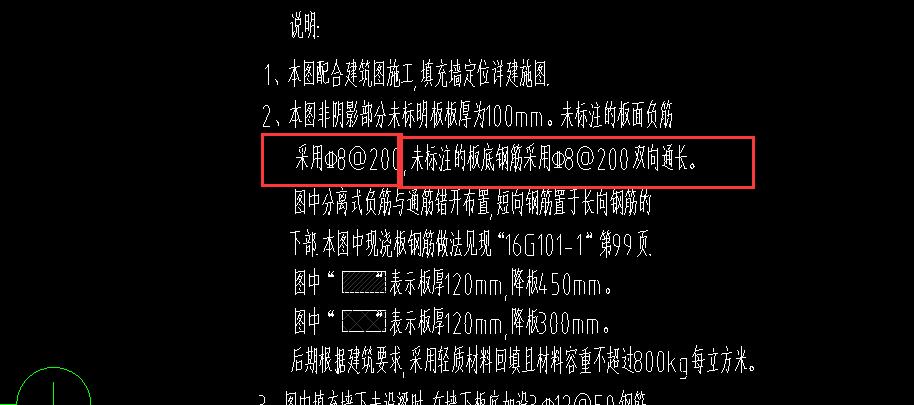 土建,土建算量GTJ2018,施工,贵州,钢筋算量GGJ2013,预算,贵州土建,预算,施工,钢筋算量GGJ2013,土建算量GTJ2018,问题:请教这个板钢筋是底筋还是面筋