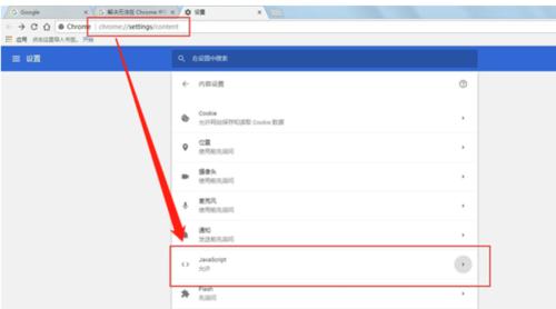 Chrome,Chrome浏览器,Google Chrome,谷歌 Chrome,谷歌浏览器,谷歌浏览器Chrome,抱怨无法下载?你姿势不对,请用谷歌Chrome浏览器来纠偏
