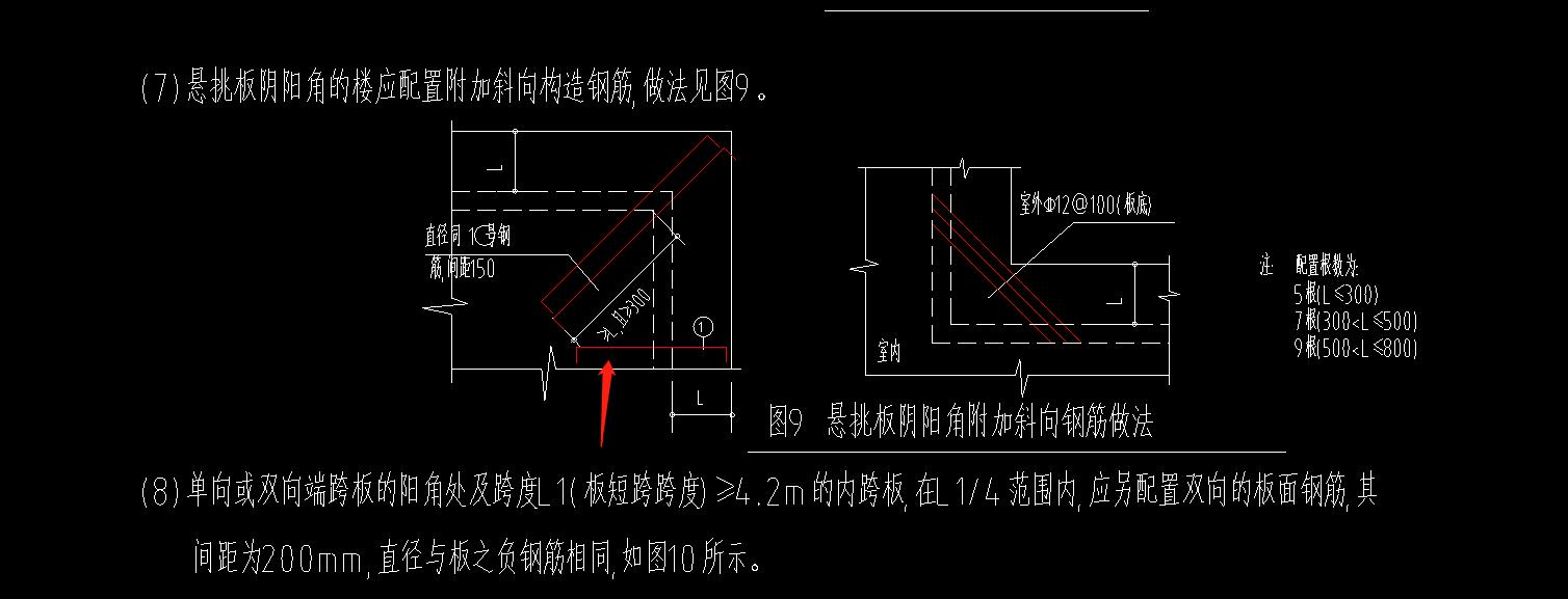 上海,土建,答疑:图中1号钢筋并为设置钢筋直径,图一我在设置单构件时是两个弯折,还有图二如何设置是-上海土建,