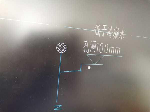 北京,安装,答疑:请教冷凝水管上这个图例表示什么-北京安装,