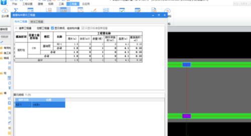土建,土建算量GTJ2018,安徽,计价软件GBQ4.0,钢筋算量GGJ2013,预算,答疑:暗柱没有工程量是怎回事  是因为太小了吗-安徽土建,预算,计价软件GBQ4.0,钢筋算量GGJ2013,土建算量GTJ2018,