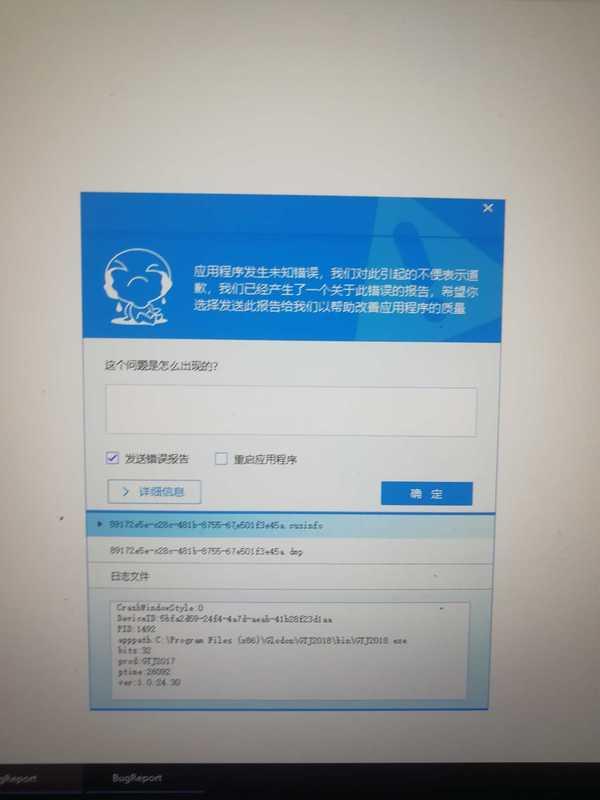 土建算量GTJ2018,广东,答疑:软件问题-广东土建算量GTJ2018,