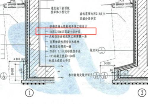 土建,河北,计价软件GCCP5,答疑:这个筏板防水保护层套那个-河北土建,计价软件GCCP5,