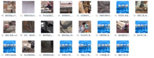 培训视频,建筑施工流程,建筑施工视频,建筑施工流程培训视频